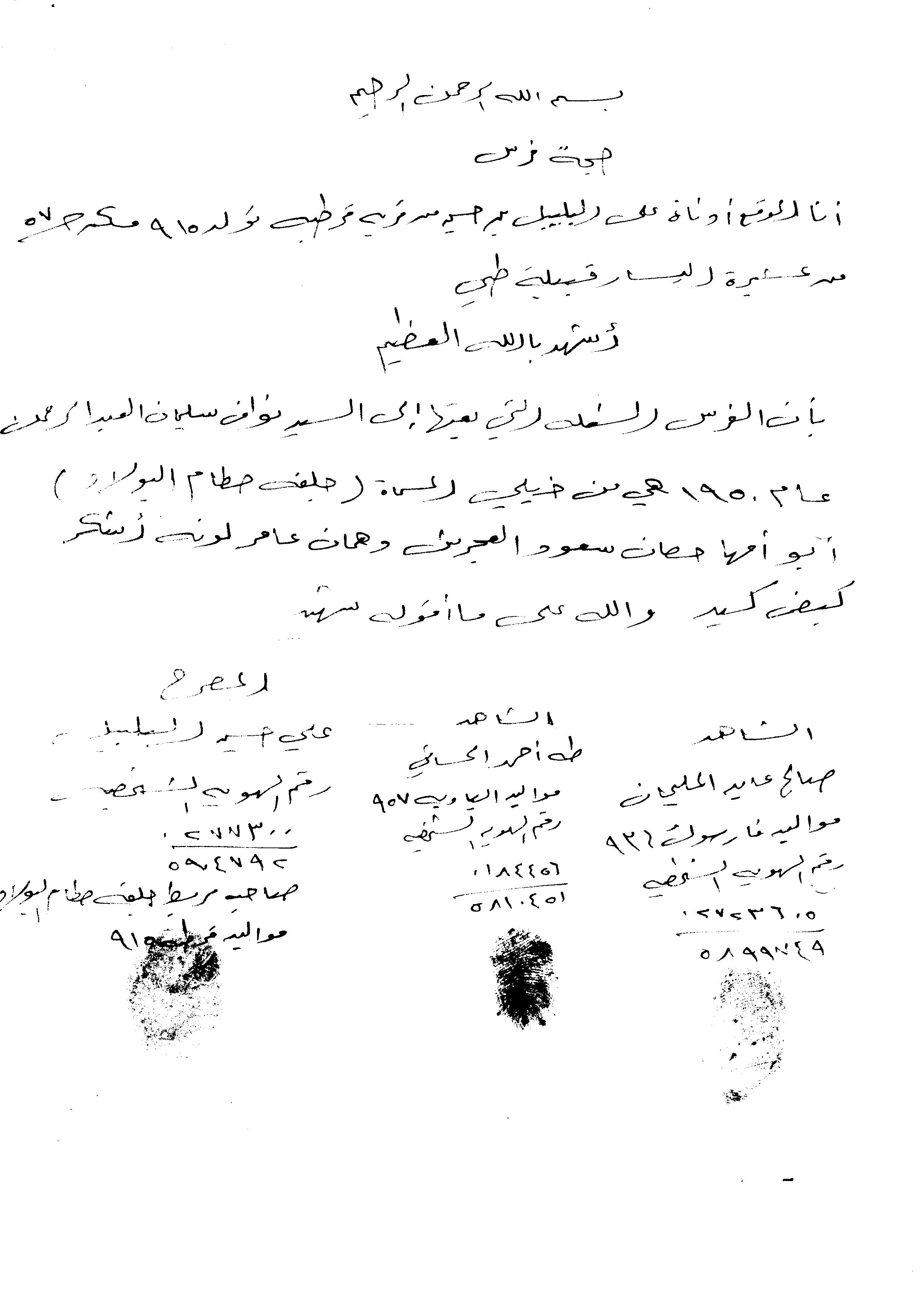essay of zeitoun Be sure to annotate this assignment and include your questions in your annotations what will the essay be about for this essay, you will brainstorm a topic that is clearly presented in zeitoun we talked about some of the possible links to topics in the book earlier in the quarter, and we will continue to discuss these both in class and.